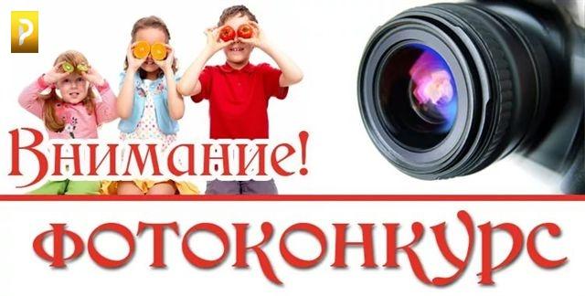 Фотоконкурс «Русская цивилизация» приглашает участников