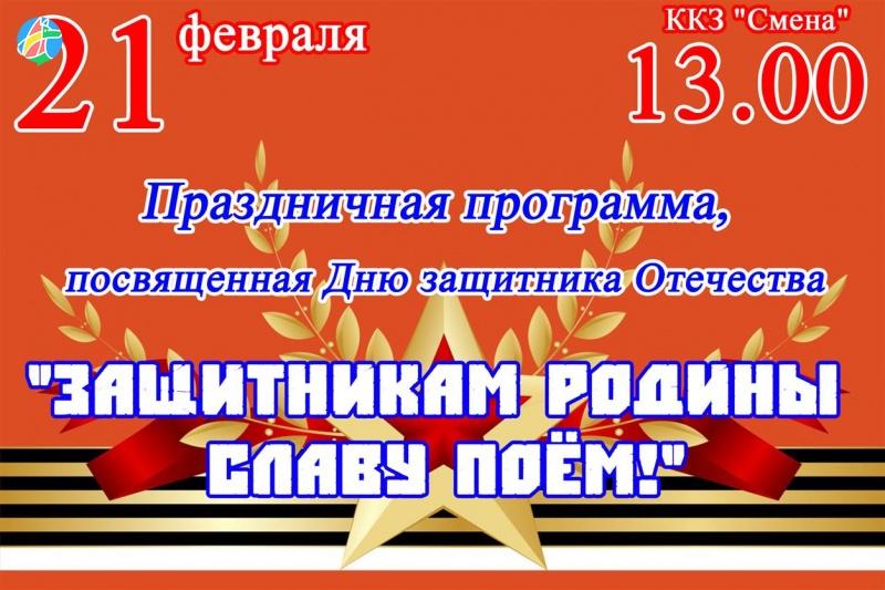 Tvolk.ru доска объявлений объявления работа г хабаровск