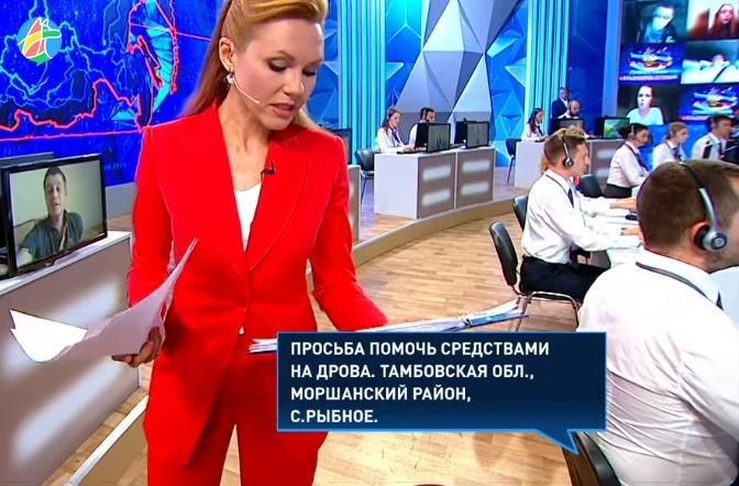 Просьба жителя Тамбовской области попала в прямой эфир